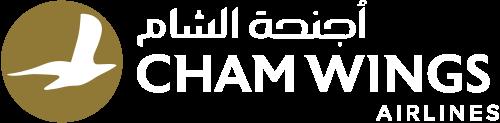 أجنحة الشام