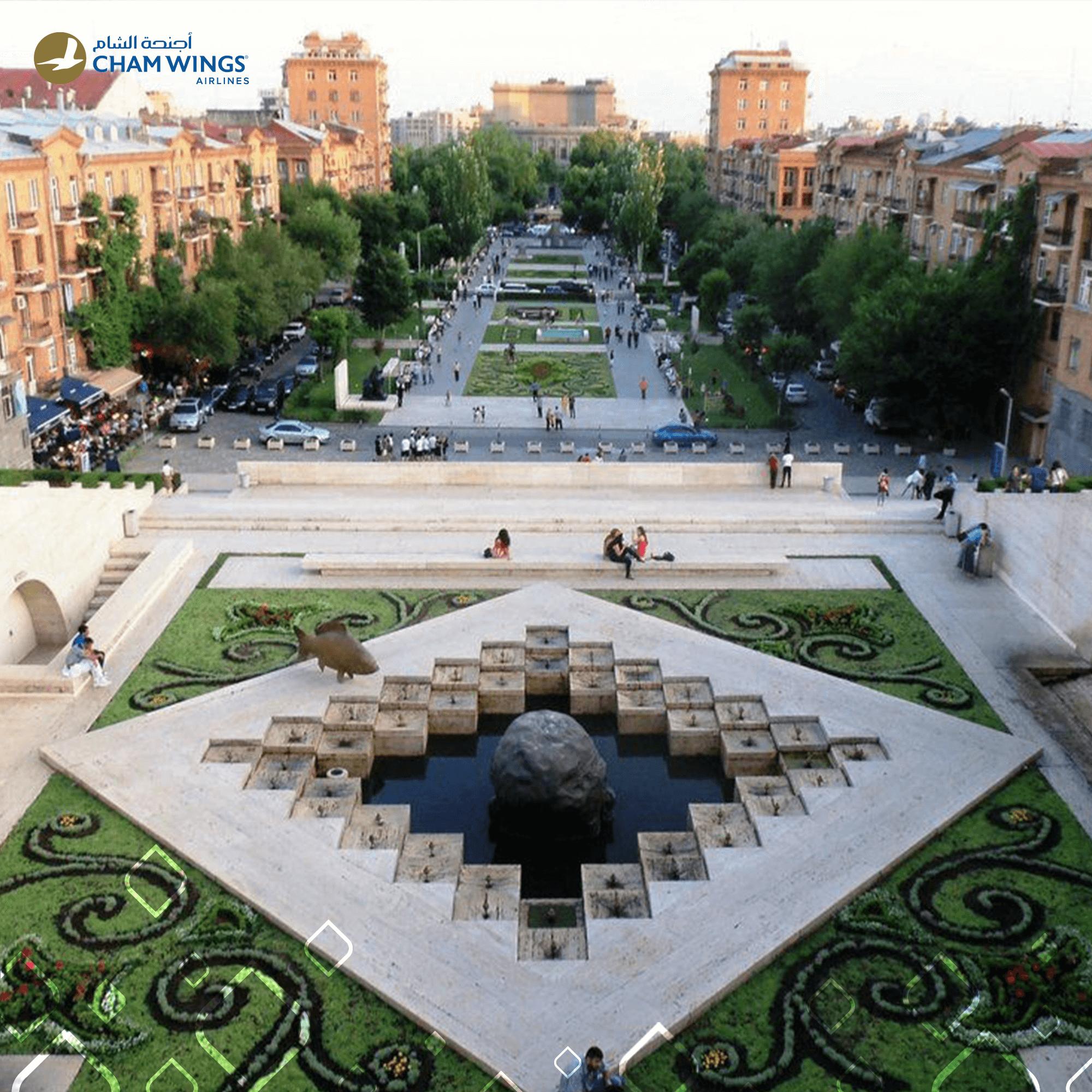 Yerevan EID AlFITR Trip