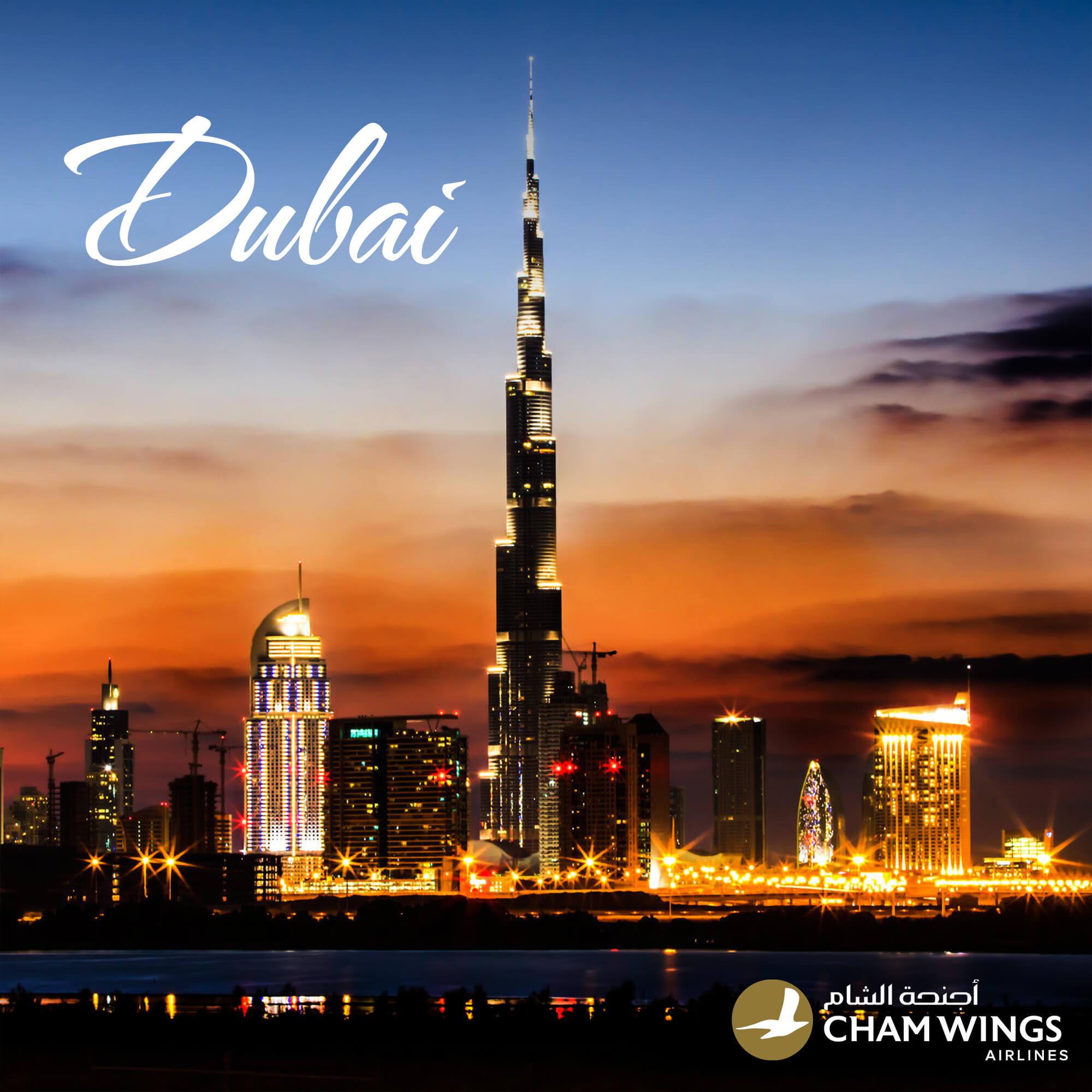 رحلة إلى دبي – شهر آذار